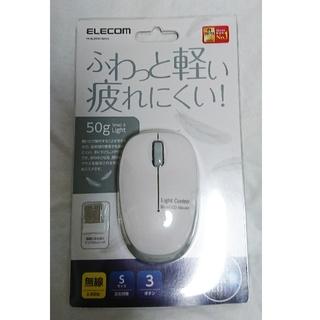 エレコム(ELECOM)のワコム BLue LED マウス シルバー エレコム M-bl20dbsv(PC周辺機器)