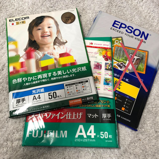 エレコム(ELECOM)のフォトマット紙 光沢紙(PC周辺機器)