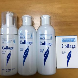 コラージュA♡洗顔セット(洗顔料)
