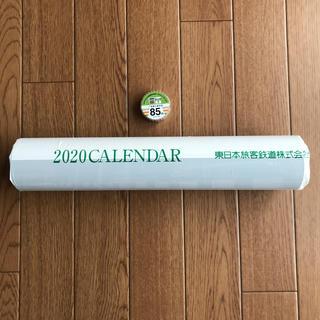 ジェイアール(JR)のJR東日本カレンダー、マスキングテープ付き(カレンダー/スケジュール)