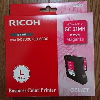 リコー(RICOH)のリコー純正品 GC21MH [ Lサイズカートリッジ マゼンタ](PC周辺機器)