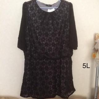 ニッセン(ニッセン)の大きいサイズ  ドレス  ブラック(ミディアムドレス)