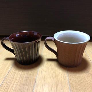 スタディオクリップ(STUDIO CLIP)のスタジオクリップ マグカップ2個セット(グラス/カップ)