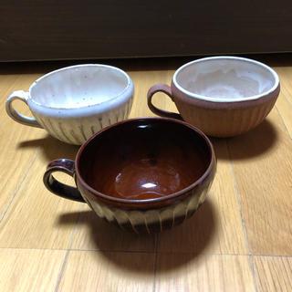 スタディオクリップ(STUDIO CLIP)のスタジオクリップ スープカップ(食器)