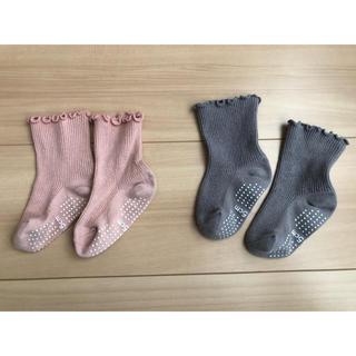 ベビー 靴下 くすみカラー(靴下/タイツ)