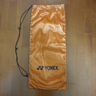 ヨネックス(YONEX)のYONEX テニス ラケットケース オレンジ(バッグ)