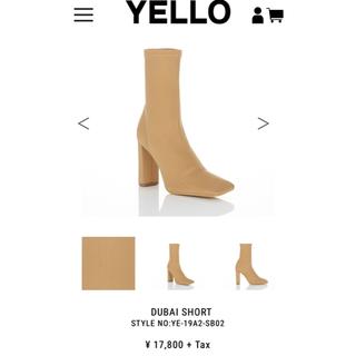 YELLO(ブーツ)