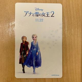 ディズニー(Disney)の未使用 アナと雪の女王2  ムビチケ 大人1枚(洋画)