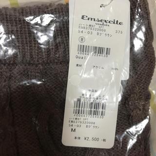 エムズエキサイト(EMSEXCITE)のEmsexcite ハート柄ニット ショートパンツ(ショートパンツ)