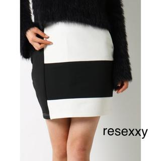 リゼクシー(RESEXXY)の resexxy (ミニスカート)