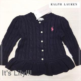Ralph Lauren - 12m80cm ラルフローレン ペプラム カーディガン ネイビー