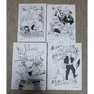 アキタショテン(秋田書店)の【はとさん専用②】 (カード)