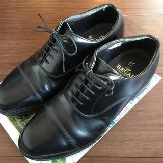 リーガル(REGAL)の革靴 リーガル (ドレス/ビジネス)