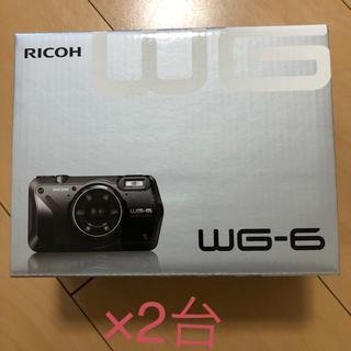 リコー(RICOH)の未使用 印あり WG-6 ブラックオレンジ1台ずつ 計2台セット(コンパクトデジタルカメラ)