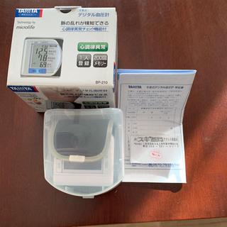 タニタ(TANITA)のタニタ デジタル血圧計 手首用(その他)