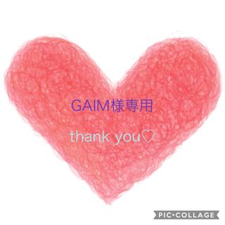 GAIM様専用 2点おまとめ☆ ノンホールピアス  イヤリング (イヤリング)