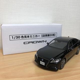 トヨタ - ★新品★ トヨタ クラウン ミニカー 非売品 1/30 ダイキャスト製