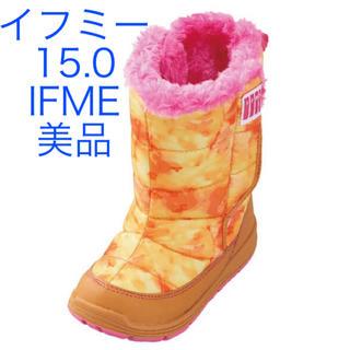 ザノースフェイス(THE NORTH FACE)の美品 15.0イフミー  スノーブーツ IFME 防寒 ボア キッズブーツ長靴(長靴/レインシューズ)