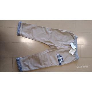 クレードスコープ(kladskap)のクレイドスコープ ズボン 120(パンツ/スパッツ)