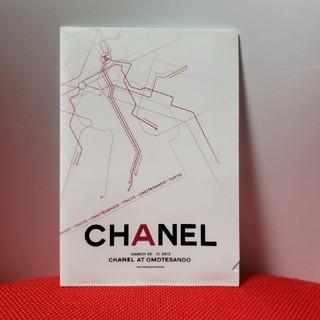 CHANEL - シャネル CHANEL クリアファイル ハガキサイズ イベント 非売品 新品 未