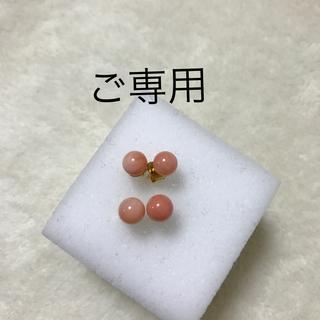 本珊瑚ピアス 一粒 もも色珊瑚 コーラル レディース 小粒 パワーストーン(ピアス)