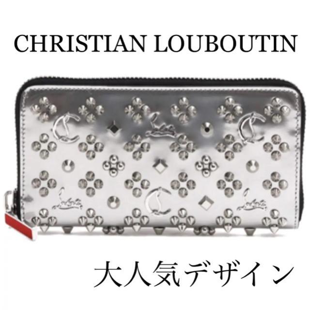 Christian Louboutin(クリスチャンルブタン)の超美品★クリスチャンルブタン CHRISTIAN LOUBOUTIN 長財布 メンズのファッション小物(長財布)の商品写真