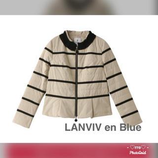 ランバンオンブルー(LANVIN en Bleu)の値下げ✦︎ランバンオンブルー❤︎中綿 ジャケット❤︎グログランリボン❤︎ペプラム(ノーカラージャケット)