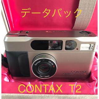 キョウセラ(京セラ)のCONTAX  T2 データバック 2.8/38 T*(フィルムカメラ)