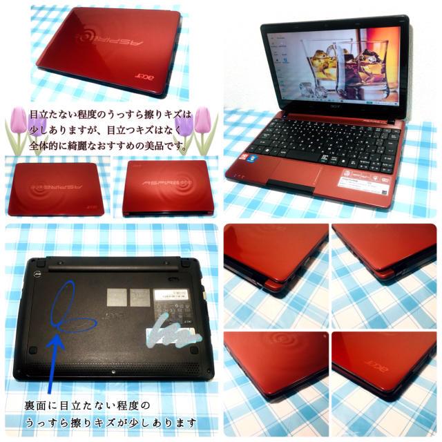 Acer(エイサー)の☆お洒落☆美品☆バーガンディレッド☆B5小型軽量 SSD240G Office他 スマホ/家電/カメラのPC/タブレット(ノートPC)の商品写真
