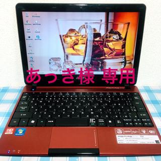 エイサー(Acer)の☆お洒落☆美品☆バーガンディレッド☆B5小型軽量 SSD240G Office他(ノートPC)