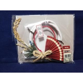 ムジルシリョウヒン(MUJI (無印良品))の無印良品 お正月飾り(インテリア雑貨)