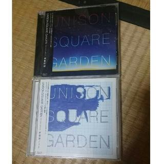 ユニゾンスクエアガーデン(UNISON SQUARE GARDEN)の廃盤バージョンunisonsquaregarden流星前夜新世界ノート(ポップス/ロック(邦楽))