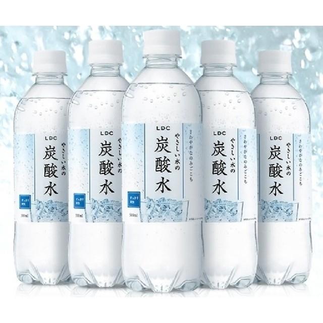 mamin様専用96本やさしい水の炭酸水500ml 食品/飲料/酒の飲料(ミネラルウォーター)の商品写真