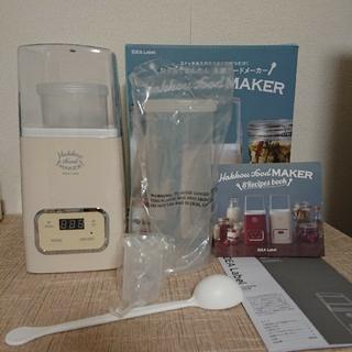 イデアインターナショナル(I.D.E.A international)のIDEA イデア 発酵フードメーカー(調理機器)