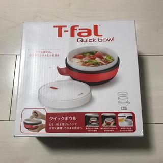 ティファール(T-fal)のT-fal クイックボール(調理道具/製菓道具)