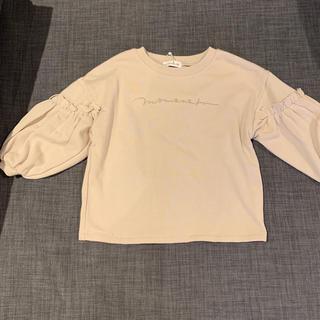 フタフタ(futafuta)のmamaraku ロゴ刺繍トップス 95(Tシャツ/カットソー)