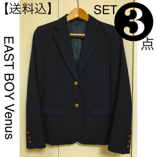 EASTBOY - 【送料込】EAST BOY紺ブレザー他スカート2着【3点セット】