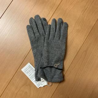 シマムラ(しまむら)のスマートフォン対応手袋(手袋)