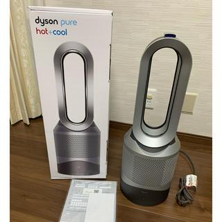 Dyson - dyson pure hot + cool 2017