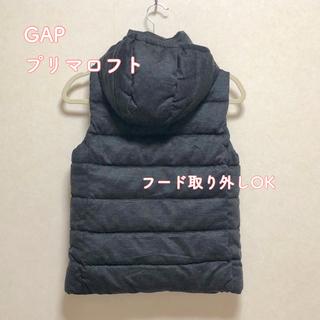 GAP - GAP プリマロフト 中綿ベスト XS