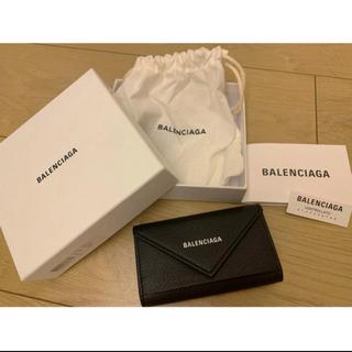 バレンシアガ(Balenciaga)の切磋琢磨様 専用(キーケース)
