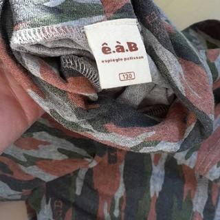 エーアーベー(eaB)のe.a.b タートルネック 130cm(Tシャツ/カットソー)
