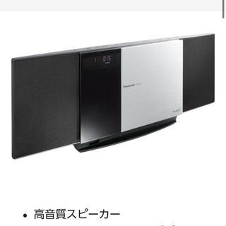 パナソニック(Panasonic)のオーディオコンポ(スピーカー)