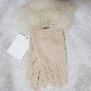 Pinky&Dianne - ♡新品タグ付き♡Pinky&Dianne ピンキー&ダイアン ファー付き手袋