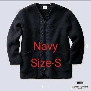 エンジニアードガーメンツ(Engineered Garments)のエンジニアガーメンツ コラボ フリースノーカラーコート ネイビー Size-S(ノーカラージャケット)