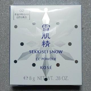セッキセイ(雪肌精)の雪肌精☆スノーCCパウダー02(ファンデーション)