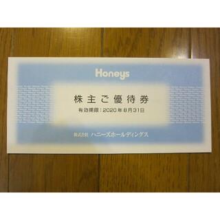 ハニーズ(HONEYS)のハニーズ 3000円 株主優待券 (ショッピング)