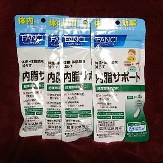 ファンケル(FANCL)のファンケル 内脂サポート 15日分×4袋(その他)