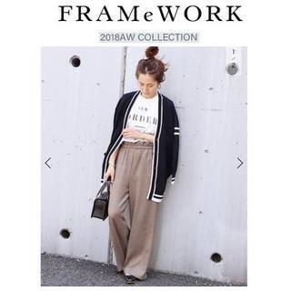 FRAMeWORK - 2018フレームワーク VICTORIA Vネックカーディガン