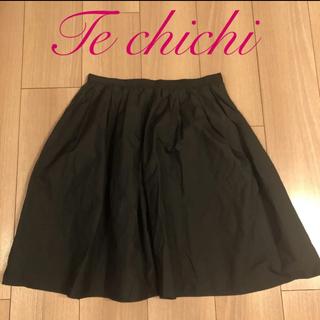 Te chichi  スカート